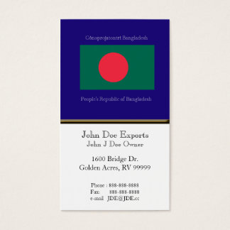 Flag of Bangladesh Business Card