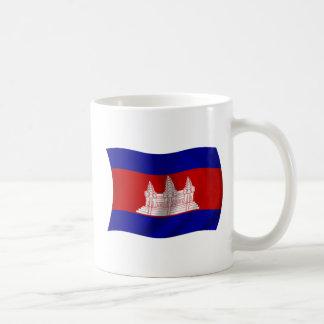 Flag of Cambodia Mug