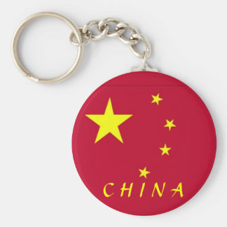 Flag of China Basic Round Button Keychain