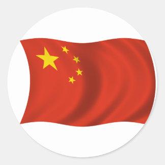 Flag of China Classic Round Sticker