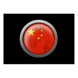 Flag of China Disc Business Card Templates