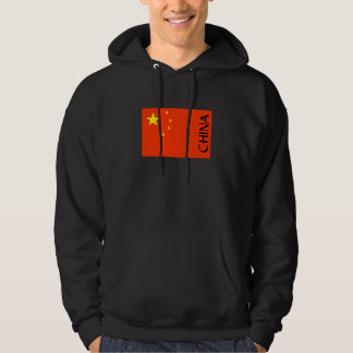 Flag of China Hooded Pullover