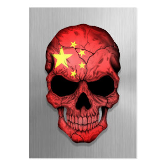 Flag of China on a Steel Skull Graphic Business Card
