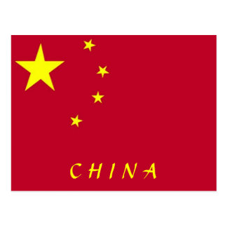 Flag of China Postcard