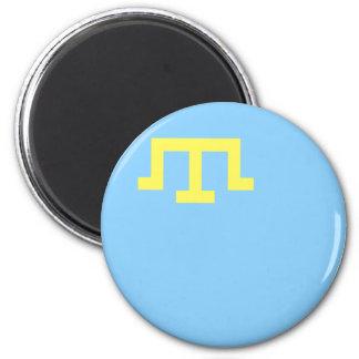 Flag of Crimean Tatars 2 Inch Round Magnet