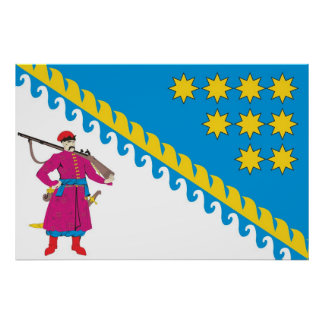 Flag of Dnipropetrovsk Oblast COA, Ukraine Posters