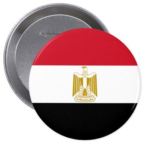 Flag of Egypt Pin