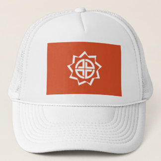 Flag of Fukushima Japan 日本国 JP Fukushima 福島 Trucker Hat
