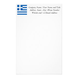 Flag of Greece, Greek Stationery
