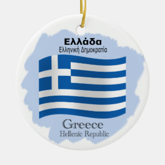 Flag of Greece Ornament