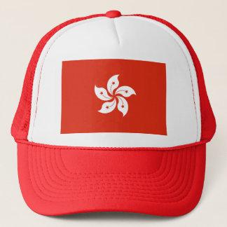 Flag of Hong Kong - 香港特別行政區區旗 - 中華人民共和國香港特別行政區 Trucker Hat