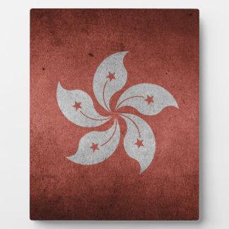 Flag of Hong Kong Plaque