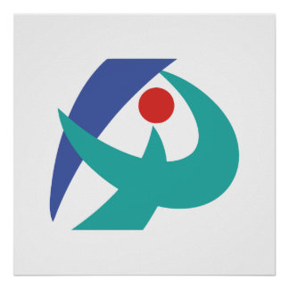 Flag of Iga, Mie, Japan Poster
