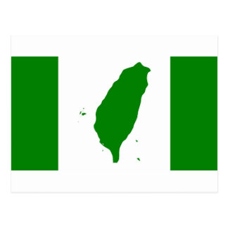Flag of Independent Taiwan - 臺灣獨立運動 - 台灣獨立運動 Postcard