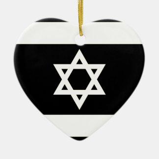 Flag of Israel - דגל ישראל - ישראלדיקע פאן Ceramic Ornament