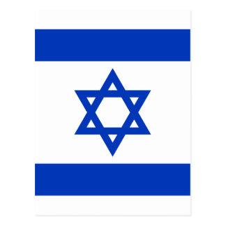 Flag of Israel - דגל ישראל - ישראלדיקע פאן Postcard