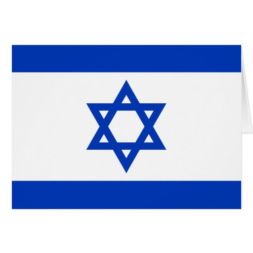Flag of Israel Cards