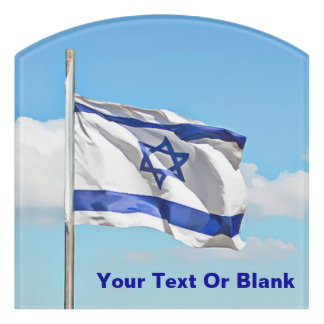 Flag Of Israel Door Sign