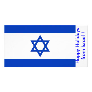 Flag of Israel, Happy Holidays from Israel Card