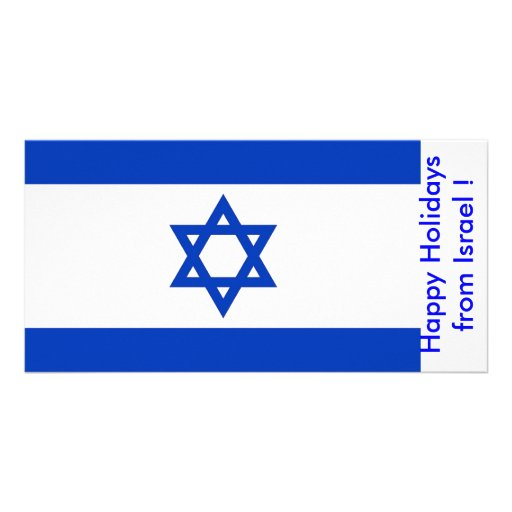 Flag of Israel, Happy Holidays from Israel Custom Photo Card