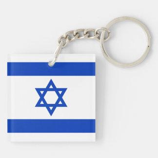 Flag of Israel Acrylic Key Chains