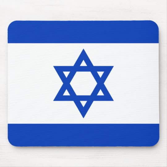 Flag of Israel Mouse Pad