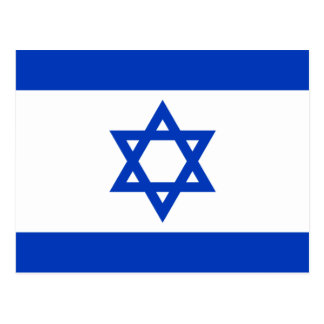 Flag of Israel Postcard