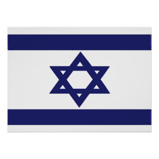 Flag of Israel Poster