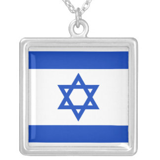 Flag of Israel Square Pendant Necklace