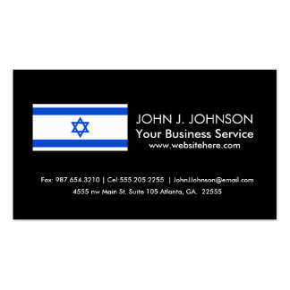 Flag of Israeli Business Card