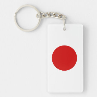 Flag of Japan Keychain