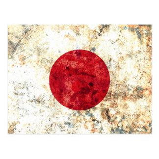 Flag of Japan Postcard