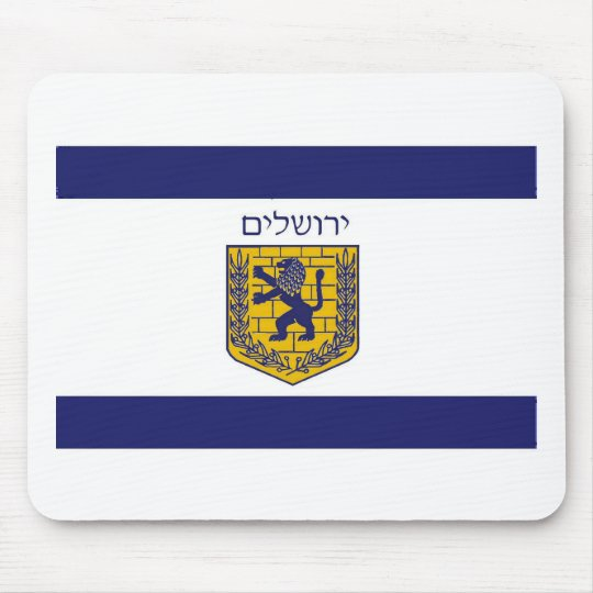 Flag of Jerusalem Mouse Pad
