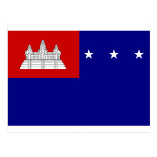 Flag of Khmer Republic (សាធារណរដ្ឋខ្មែរ) Postcard