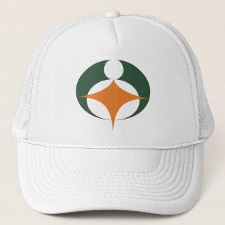 Flag of Koga, Shiga, Japan Trucker Hat