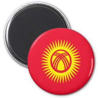 Flag of Kyrgyzstan 2 Inch Round Magnet