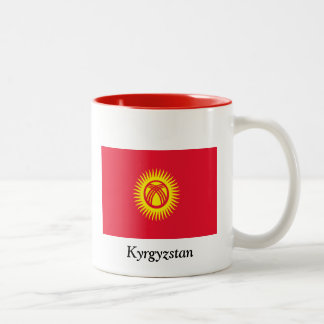 Flag of Kyrgyzstan Two-Tone Coffee Mug