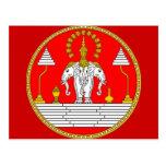FLAG OF LAOS THREE HEAD ELEPHANT POSTCARD
