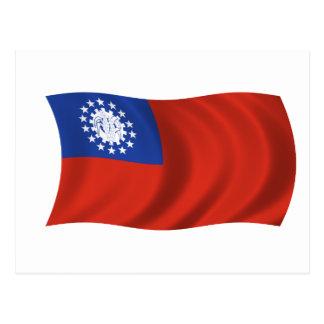 Flag of Myanmar Postcard