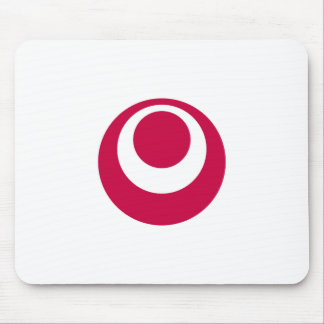 Flag of Okinawa Prefecture Mouse Pad