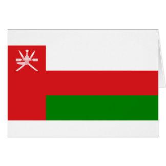 Flag of Oman (علم عُمان) - Omani Flag Card