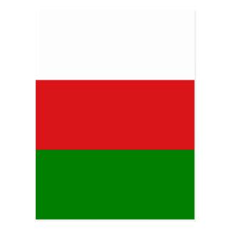 Flag of Oman (علم عُمان) - Omani Flag Postcard