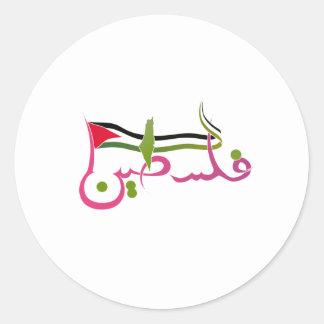 Flag of Palestine , Arabic writings of Palestine Round Stickers