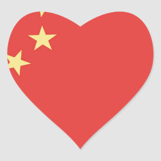 Flag of Peoples Republic of China Heart Sticker