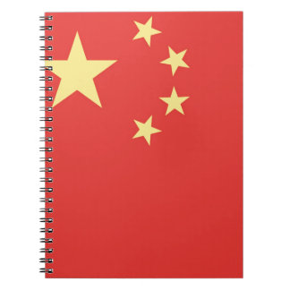 Flag of Peoples Republic of China Notebook
