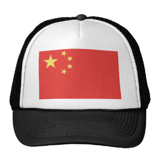 Flag of Peoples Republic of China Trucker Hat