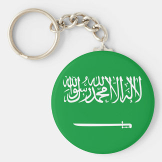 Flag of Saudi Arabia Keychain