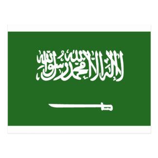 Flag of Saudi Arabia Postcard