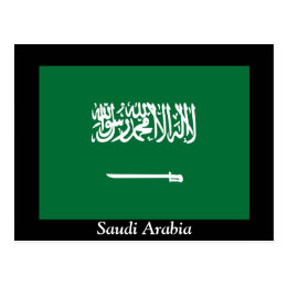 Flag of Saudi Arabia Postcard