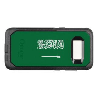 Flag of Saudi Arabia Samsung OtterBox Case